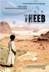 Theeb - O Lobo do Deserto