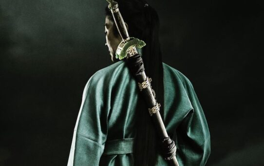 Crítica | Crouching Tiger, Hidden Dragon: Sword of Destiny
