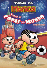 Turma da Mônica - Todas as Copas do Mundo, capa